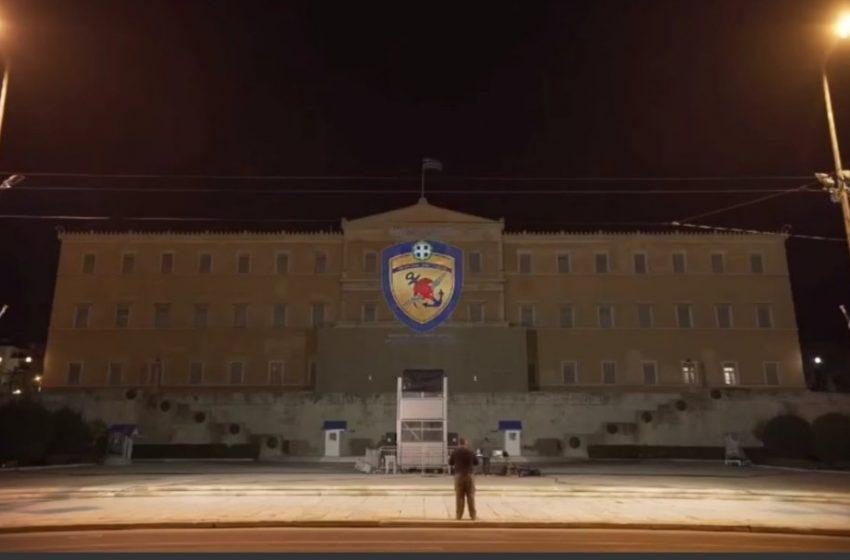 Σάλος στο Twitter για το βίντεο με τις Ένοπλες Δυνάμεις στη Βουλή (vid,pics)