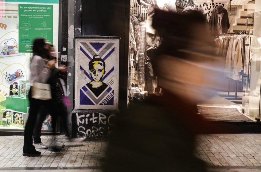 Αθηνά Λινού: Γιατί η εκθετική αύξηση τρομοκρατεί τους επιστήμονες σε όλο τον κόσμο
