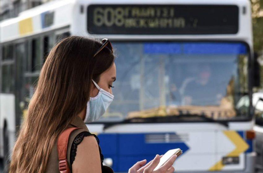 Έρευνα: Τα Μέσα Μαζικής Μεταφοράς και ο συγχρωτισμός των νέων ευθύνονται για την «έκρηξη» του κοροναϊού πιστεύουν οι πολίτες