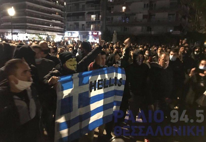 Eπεισόδια στην Θεσσαλονίκη με αρνητές του κοροναϊού (vids)