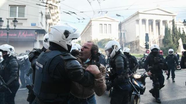Νέο βίντεο από τα επεισόδια στο κέντρο της Αθήνας
