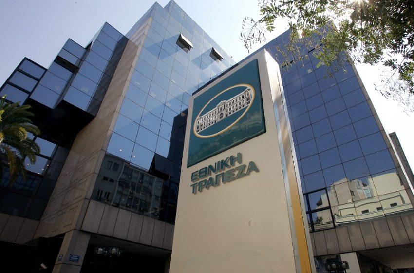 Εθνική Τράπεζα: Σε ισχύ το πρόγραμμα εθελούσιας εξόδου για αποχώρηση 1000 υπαλλήλων