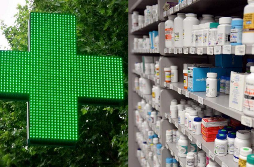 Φαρμακεία ΕΟΠΥΥ: Με προσωπικό ασφαλείας και μόνο τα επείγοντα λόγω της κακοκαιρίας