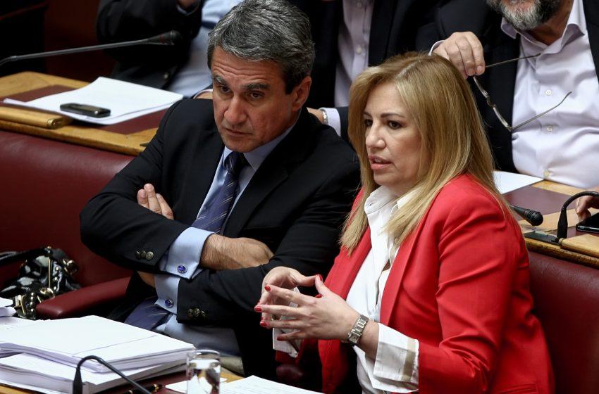 Νέα δημοσκόπηση: Τρικυμία στο ΚΙΝΑΛ – Πρώτος ο Ανδρέας Λοβέρδος στις προτιμήσεις για την ηγεσία