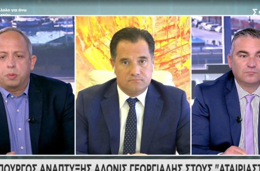 """Παρέμβαση Γεωργιάδη προς """"ερμηνεία"""" των δηλώσεων Παπαθανάση για άνοιγμα της αγοράς από την 1η Δεκεμβρίου"""