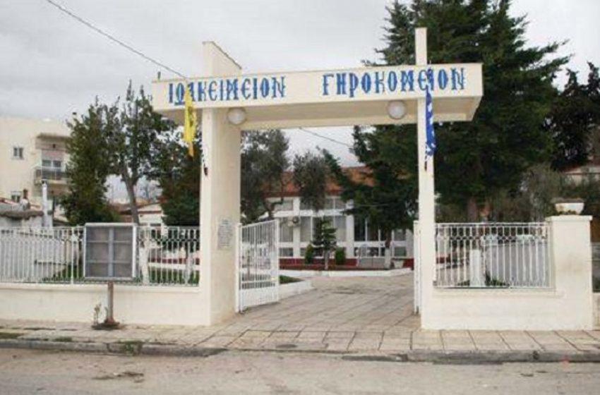Κοροναϊός-Αλεξανδρούπολη: 43 κρούσματα σε γηροκομείο της Μητρόπολης