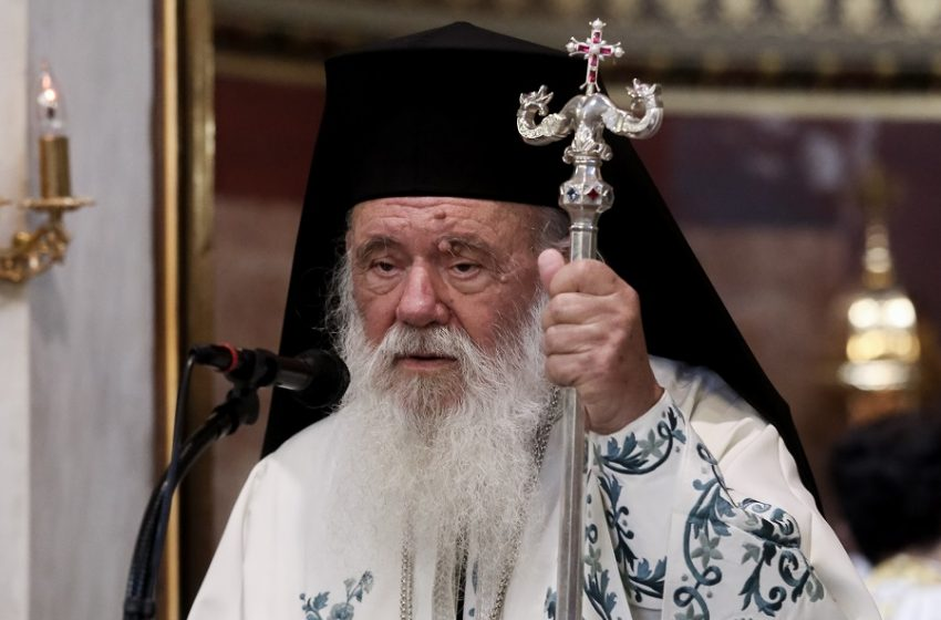 Εξελίξεις με την υγεία του αρχιεπισκόπου – Μεταφέρθηκε προληπτικά σε ΜΑΦ