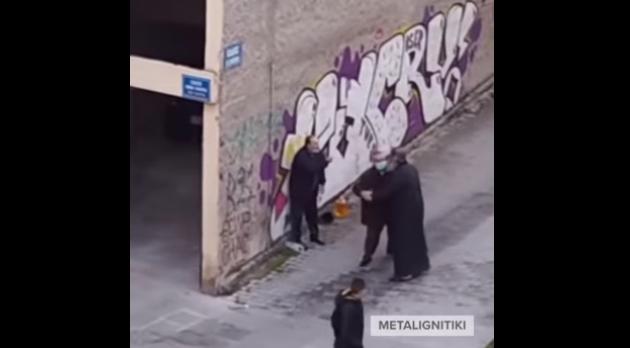 Σάλος στην Κοζάνη: Ιερέας χαστουκίζει ηλικιωμένο στη μέση του δρόμου (vid)