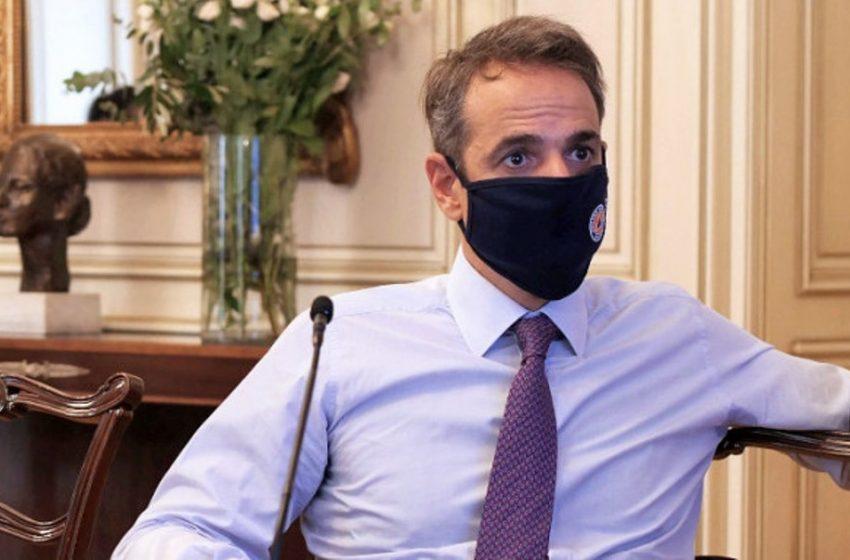 """Mήνυμα του Κυρ.Μητσοτάκη: """"Η σωστή χρήση μάσκας προστατεύει όλους μας"""""""