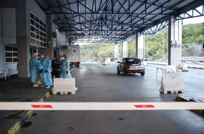 Αλβανοί εργάτες γης έδειχναν αρνητικά τεστ, αλλά ήταν θετικοί στον έλεγχο που έγινε στα σύνορα – Γύρισαν πίσω δυο λεωφορεία
