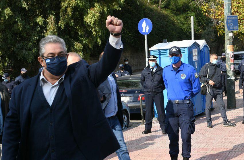 ΚΚΕ: Να αποσύρει ο κ. Μητσοτάκης την απαράδεκτη απαγόρευση συναθροίσεων- Οι δηλώσεις Κουτσούμπα