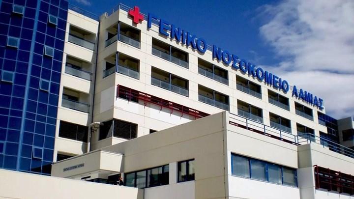 Θετική στον κοροναϊό γιατρός στο νοσοκομείο Λαμίας – Έκλεισαν τα χειρουργεία