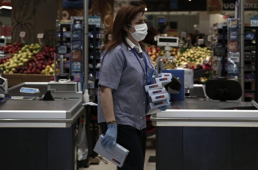 Απαγόρευση κυκλοφορίας: Τι ώρα κλείνουν τα σούπερ μάρκετ
