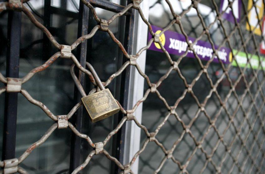 Κραυγή αγωνίας από τον Εμπορικό Σύλλογο Αθηνών:Ζητά απαλλαγή από τα νοίκια για όσες επιχειρήσεις έκλεισαν με κρατική εντολή