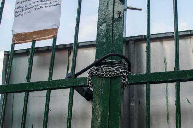 Άσχημο ξεκίνημα: Σχολεία κλείνουν μόλις… άνοιξαν λόγω κρουσμάτων