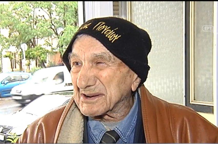 «Έφυγε» ο γηραιότερος Πόντιος πρόσφυγας – Ζούσε στην Δραπετσώνα και ήταν 108 ετών (vid)