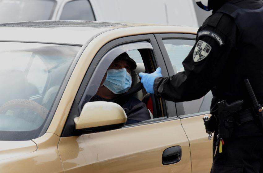 Μάσκα σε αυτοκίνητο: Είναι υποχρεωτική; Πότε το πρόστιμο γίνεται 600 ευρώ
