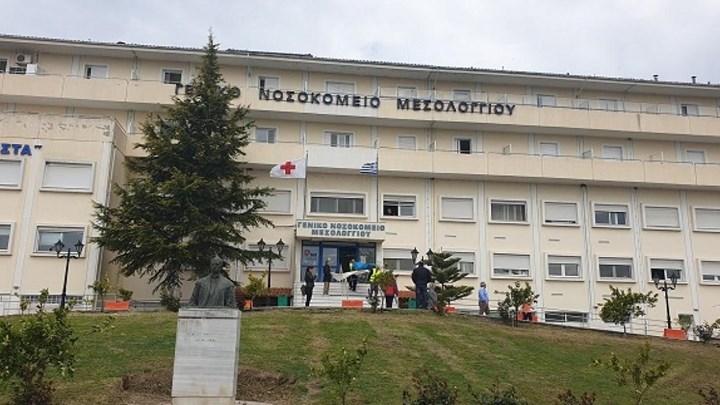 Νοσοκομείο Μεσολογγίου: Τηρήστε τα μέτρα, η Θεσσαλονίκη θα μοιάζει με ανέκδοτο…