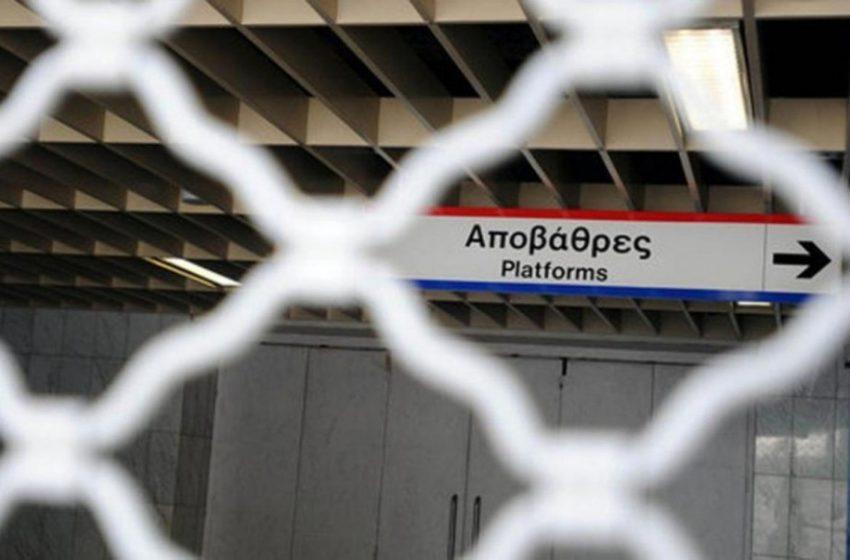 Πολυτεχνείο: Ποιοι σταθμοί του Μετρό κλείνουν