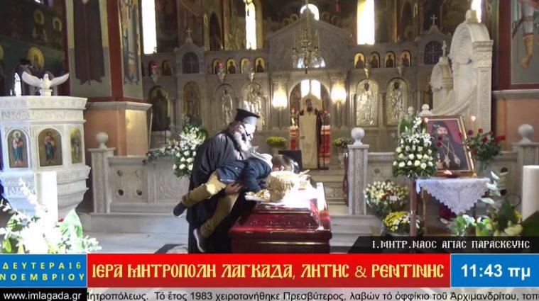 Ιερέας βάζει παιδάκι να φιλήσει το φέρετρο του Μητροπολίτη Λαγκαδά που πέθανε από κοροναϊό (vid)