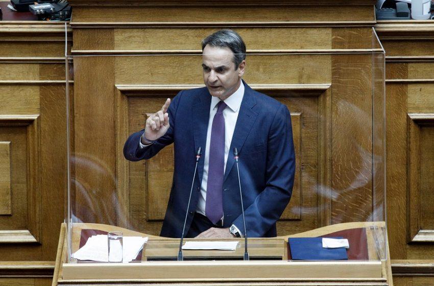 Κυρ. Μητσοτάκης για το νομοσχέδιο του υπ. Εργασίας: Η κυβέρνηση μένει συνεπής στη συμφωνία της με τους πολίτες…