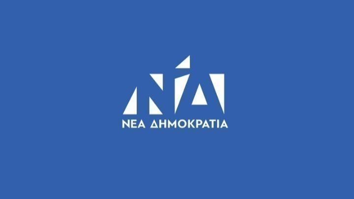 ΝΔ: Ο ΣYΡΙΖΑ συνεχίζει να πετάει τη μπάλα στην εξέδρα