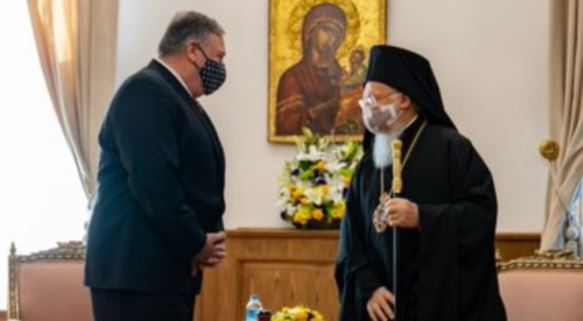 Πομπέο: Ως ηγέτης του Ορθόδοξου κόσμου, το Πατριαρχείο είναι βασικός εταίρος-Προασπίζουμε τη θρησκευτική ελευθερία