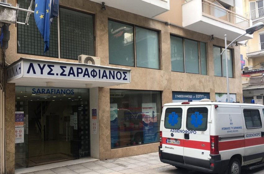 Εκκενώνεται ιδιωτική κλινική στην Θεσσαλονίκη για να φιλοξενήσει ασθενείς με κοροναϊό (vid)