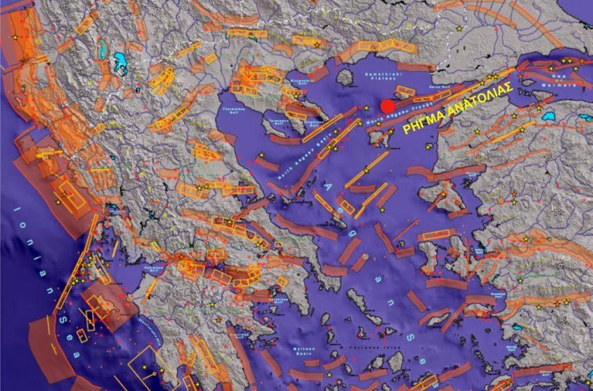 Tα 19 ενεργά ρήγματα στο Αιγαίο που φοβίζουν τους σεισμολόγους