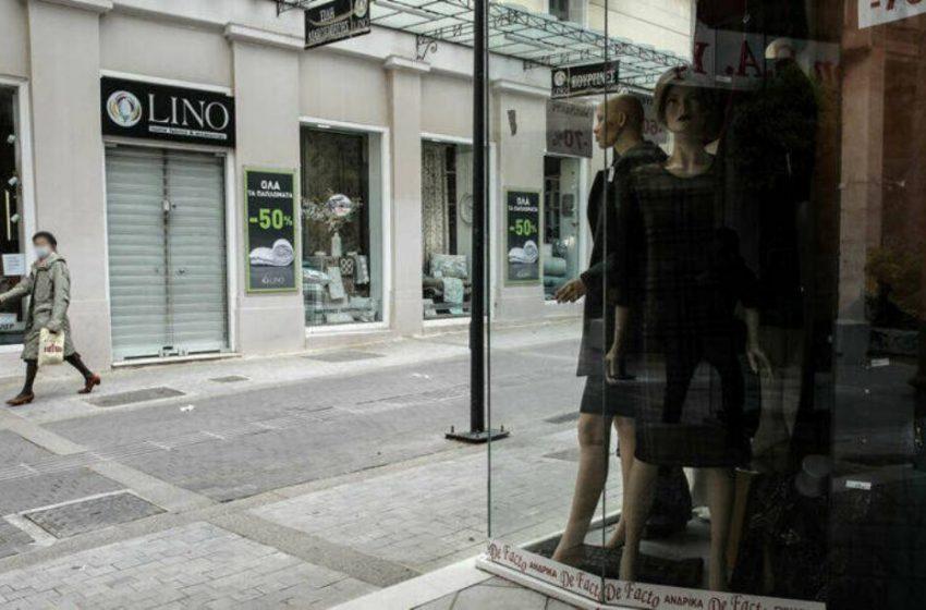 Λιανεμπόριο: Σταδιακή η επανεκκίνηση των καταστημάτων – Τι αλλάζει σε σχέση με τον Μάιο