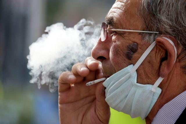 Κάπνισμα: Τελικά ο καπνός δεν προστατεύει από τον κοροναϊό