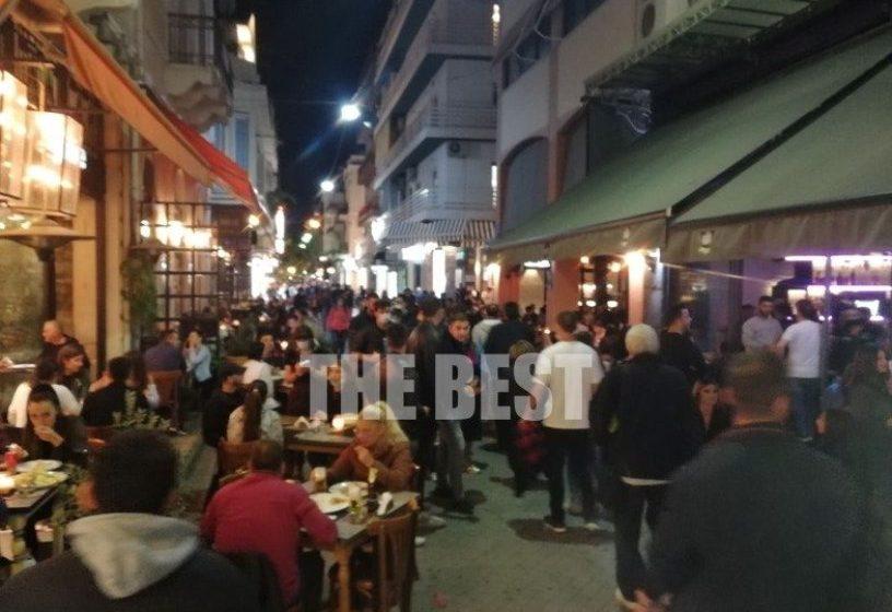 """""""Κόλαση"""" στην Πάτρα πριν από το lockdown – Κατά κύματα ο κόσμος σε εστιατόρια και μπαρ (pics)"""