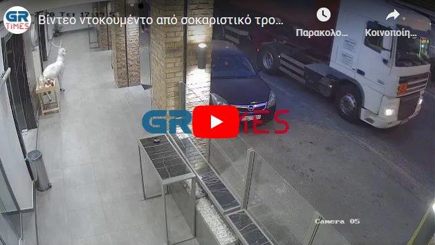 """Σοκαριστικό βίντεο από τροχαίο με μοτοσυκλέτα που έγινε """"μπάλα φωτιάς"""" (vid)"""