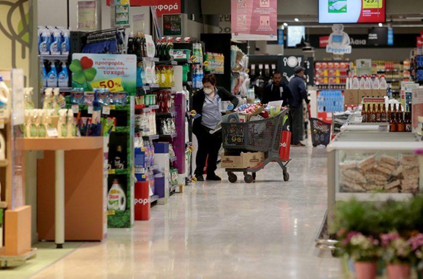 Σούπερ μάρκετ ανοιχτά, αλλά όχι όλα