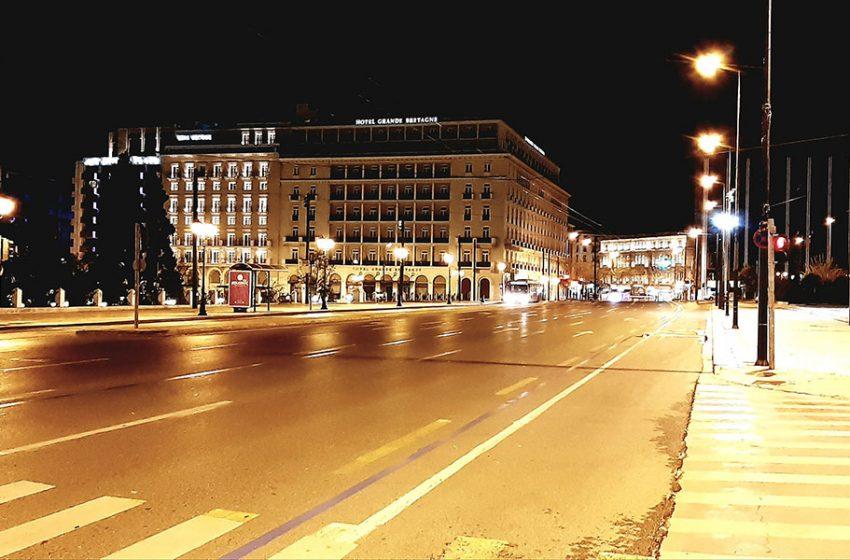 Κόκκινες περιοχές: Αλλάζει η ώρα για την απαγόρευση κυκλοφορίας