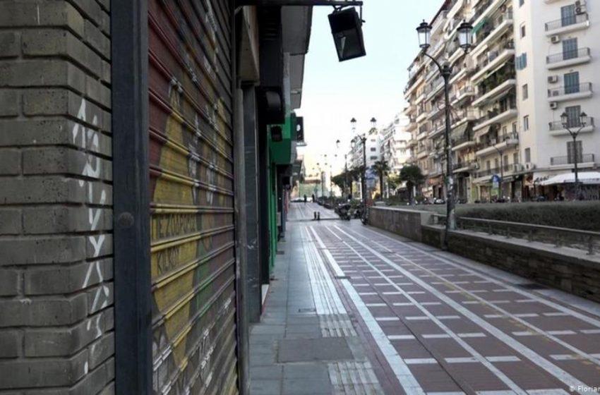 Spiegel: H ελληνική τραγωδία με τον Covid – Φόβοι για δεύτερο …Μπέργκαμο στη Θεσσαλονίκη