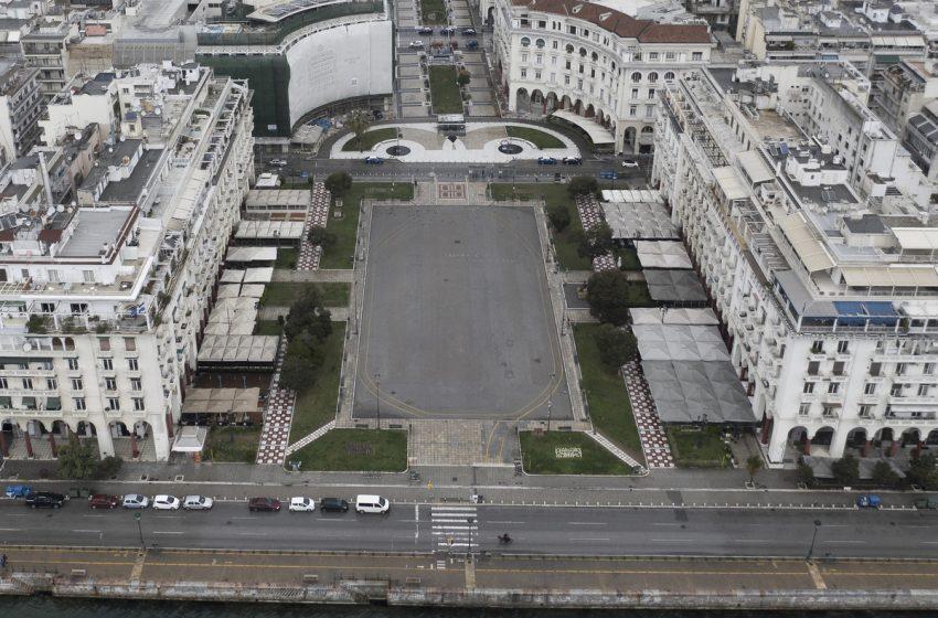 Lockdown σε Θεσσαλονίκη και Σέρρες – Μόνο τα σχολεία ανοιχτά – Μετακινήσεις με SMS