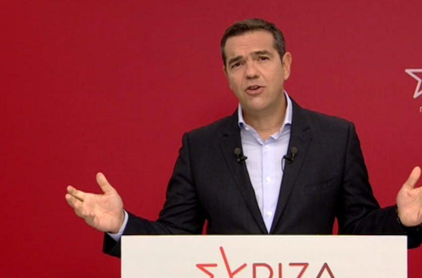 LIVE Ομιλία του Αλ. Τσίπρα στην ΚΟ του ΣΥΡΙΖΑ ΠΣ