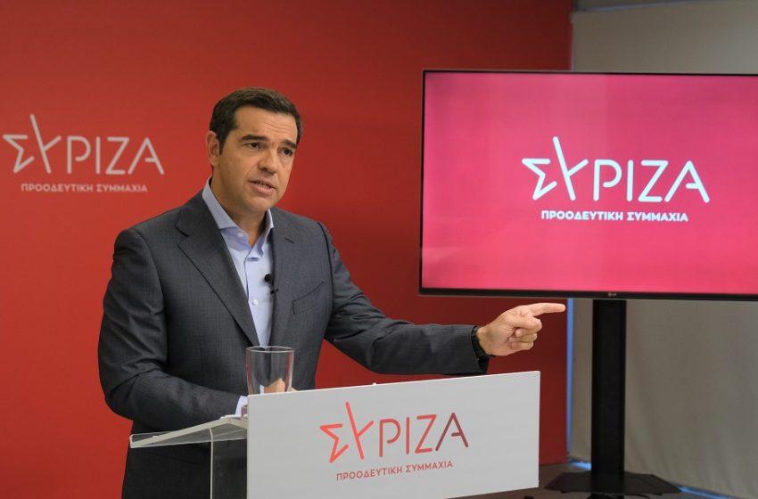 Ολόκληρη η συνέντευξη του Αλέξη Τσίπρα για την πανδημία και την ολιγωρία της κυβέρνησης (vid)