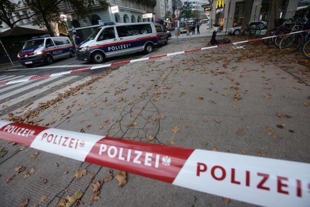 Το Ισλαμικό Κράτος ανέλαβε την ευθύνη για την τρομοκρατική επίθεση στην Βιέννη (pic)