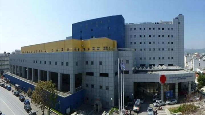 Θετικοί στον κοροναϊό γιατροί και νοσηλευτές του νοσοκομείου Βόλου