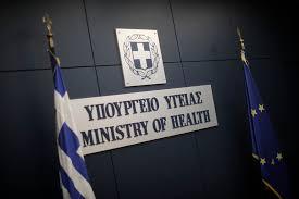 LIVE: Η ενημέρωση για τον κοροναϊό από το υπουργείο Υγείας