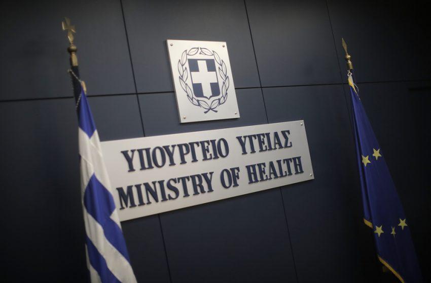 LIVE  Η καθημερινή ενημέρωση για την πανδημία από το υπουργείο Υγείας