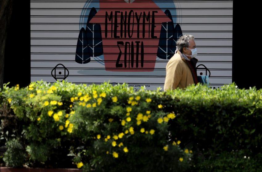 Ελλάδα 2020: Κοροναϊός, οικονομικά και ελληνοτουρκικά οι μεγάλες ανησυχίες – Τι δείχνει έρευνα της Kάπα Research