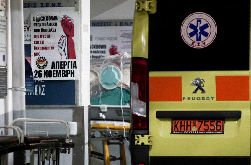 """Οργή για τον θάνατο 53χρονης ιατρού: """"Χορτάσαμε λόγια και συμπάθεια"""""""