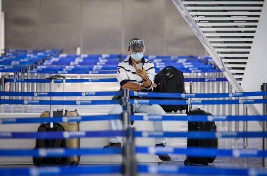 Χαλάρωση στους περιορισμούς των ταξιδιών για να σωθεί ο Τουρισμός – Η πρόταση της Κομισιόν