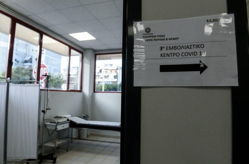 Πόσοι εμβολιασμοί έχουν γίνει μέχρι σήμερα στην Ελλάδα – Ποιοι έχουν προτεραιότητα