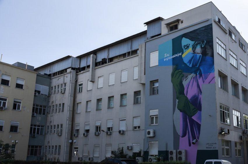 Kρατικό Νίκαιας: Γιατροί και νοσηλευτές είπαν τα κάλαντα στους ασθενείς (vid)