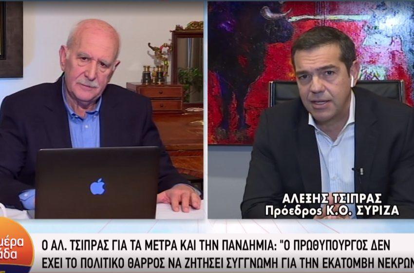 Ο Τσίπρας αποκάλυψε ποιος μεσολάβησε για να γνωρίσει τον ιδιοκτήτη από τον οποίο ενοικίασε το σπίτι στο Σούνιο
