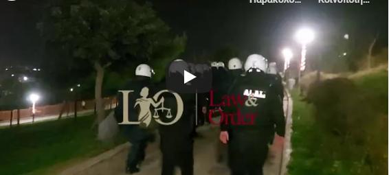 Επέμβαση της αστυνομίας σε πάρτι στον 'Αλιμο – Ένταση και προσαγωγές (vid)